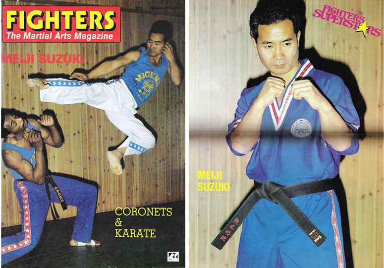 Fighters Magazine article - When is a Martial Arts system not a system - a style not a style.